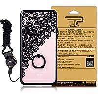 TaoTech iPhone8 iPhone7 リング ケース ネックストラップ 付 落下防止 スタンド機能 ストラップホール 付 ?レース スマホ カバー (iPhone7/8, ブラック/レース)
