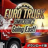 ユーロ トラック シミュレーター 2 ゴーイング イースト 日本語版 [ダウンロード]