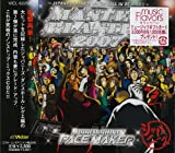 MASTER BLASTER 2007 〜JAPANESE REGGAE DANCEHALL IN DE HIGH II〜