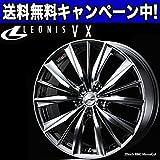 LEONIS(レオニス) VX アルミホイール(1本) 15インチ 15×4.5J PCD100 4H +45 カラー:BMCMC(BMCミラーカット)