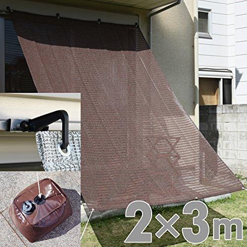 山善(YAMAZEN) 涼風シェード(2×3m) レギュラーフックセット/ ウォーターウェイトセット BRGS-2030&NYZF-R&NYZF-WW ブラウン