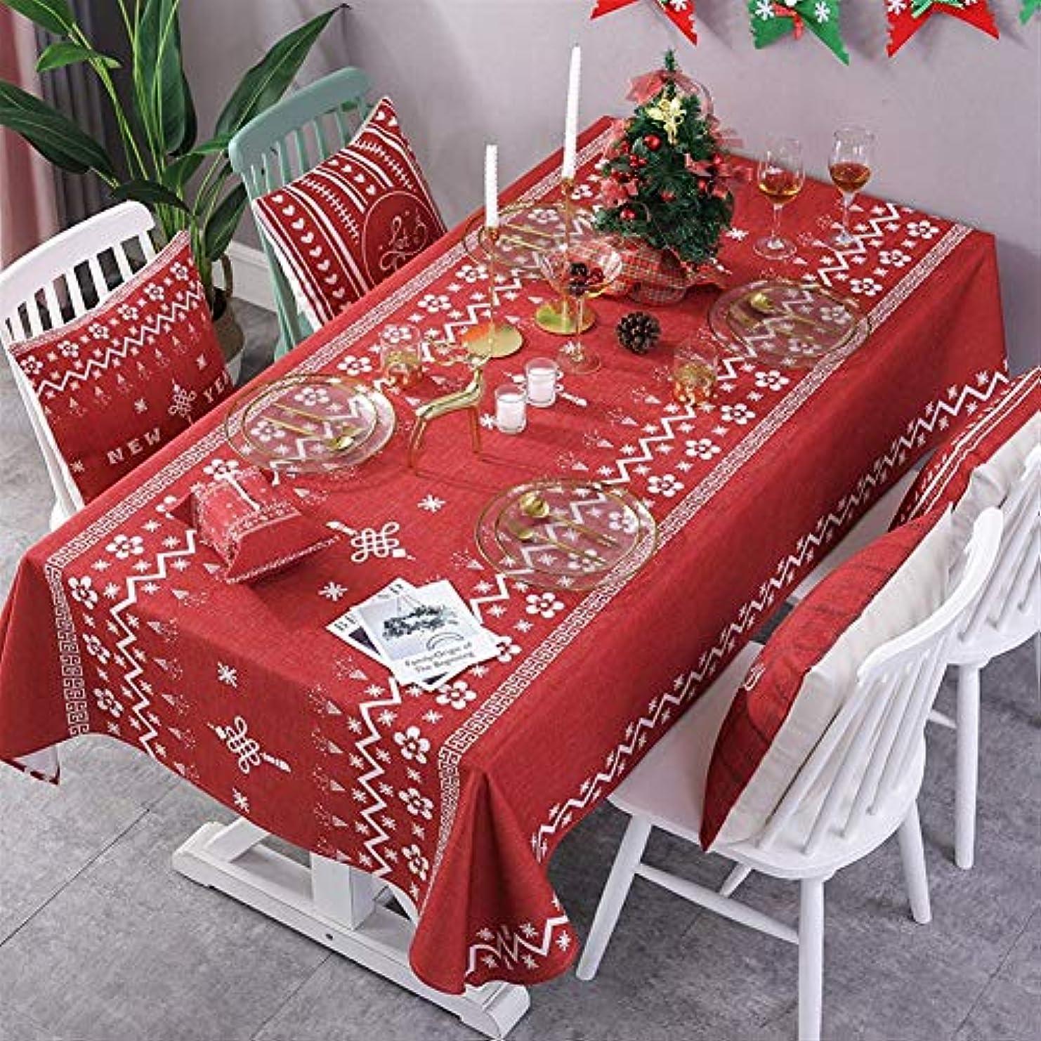スリラー報酬の望み撥水 テーブルクロス クリスマスシリーズ波状ストライプス 洗える (Color : 2, Size : 140*180cm)