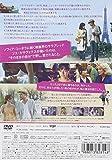 ブロークン・イングリッシュ [DVD] 画像