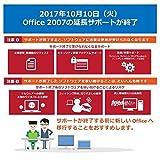 Microsoft Office 365 Solo (最新 1年更新版)|オンラインコード版|Win/Mac/iPad|各2台
