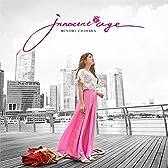 Innocent Age(初回限定盤)(DVD付)