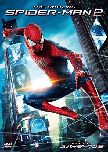 アメイジング・スパイダーマン2TM [DVD]の詳細を見る