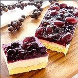 小麦の里 北海道江別 ベイクド・アルル 贅沢ケーキ 3個セット (完熟ぶどうの贅沢レアチーズケーキ 3個)