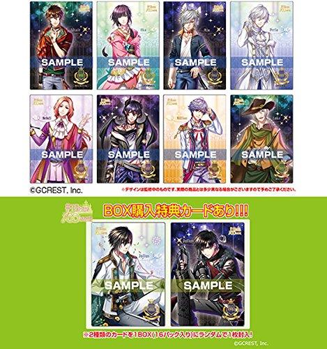 夢王国と眠れる100人の王子様 クリアカードコレクションガム2 初回限定版 16個入りBOX (食玩)