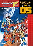 戦え!超ロボット生命体トランスフォーマーV トランスフォーマー ザ☆コミックス VOL.5