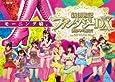 モーニング娘。コンサートツアー2011春 新創世記 ファンタジーDX ~9期メンを迎えて~ [DVD]