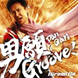 男願 Groove! / 郷ひろみ