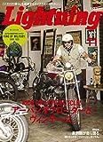 メンズ ダウンベスト Lightning(ライトニング) 2017年11月号