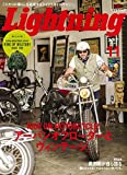 Lightning(ライトニング) 2017年11月号