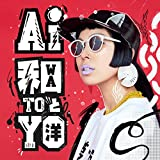 FEEL IT♪AIのCDジャケット