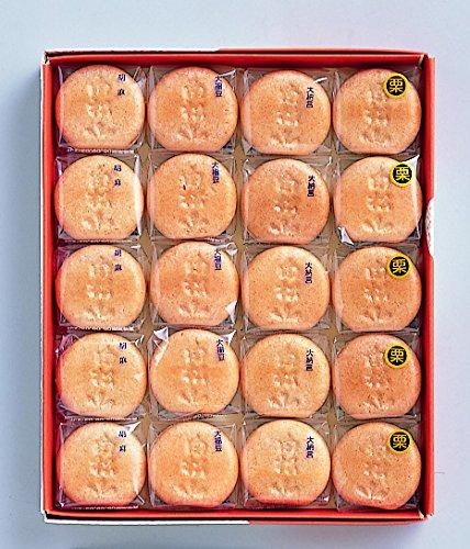 白松がモナカ ミニモナカ20個/小豆 胡麻 大福豆(白あん) 栗