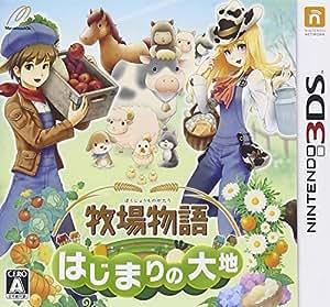 牧場物語 はじまりの大地 (特典なし) - 3DS