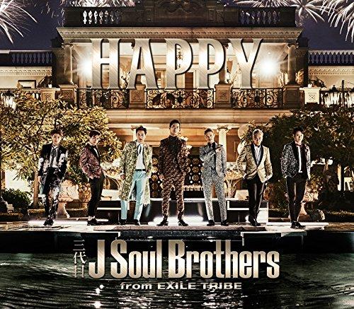 [画像:HAPPY(DVD付)]