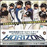 BBM 2015 北海道日本ハムファイターズカードセット 「HORIZON」 BOX