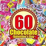 チョコレート 35種 60点 詰め合わせ バレンタイン ホワイトデー セット チョコ ギフト プレゼント 義理 おもしろ