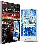 【改良版】 アクオス AQUOS Serie mini SHV31 ガラスフィルム 【約3倍の強度】日本製 保護フィルム OVER's ガラスザムライ[割れたら交換 365日]