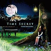 Time Secret