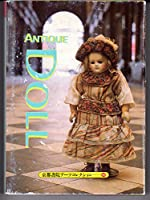 Antique doll (京都書院アーツコレクション―A souvenir postcard book (98))