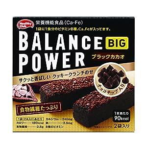 ハマダコンフェクト バランスパワー ビッグ ブラックカカオ 2袋(4本) 入×8個