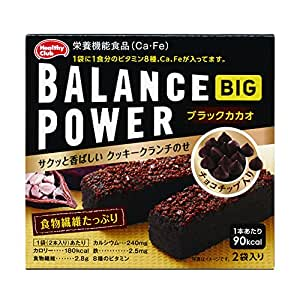 ハマダコンフェクト バランスパワー ビッグ ブラックカカオ 2袋(4本)入×8個