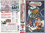 新シリーズ 超特急ヒカリアン(8) [VHS]