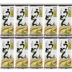 【大幅値下がり!】朝日商事 こだわりの麺々 うどん 400g×10個が激安特価!