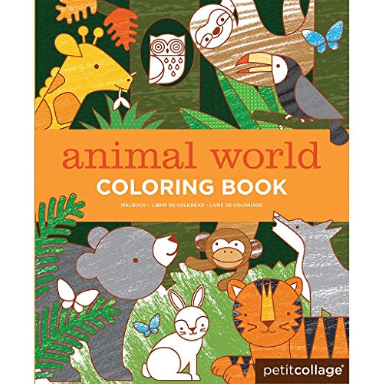 Petit Collage プチ?コラージュ coloring book 楽しいぬりえ (どうぶつ)
