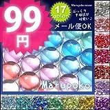 アクリル 半円 半球 マルポコ ラインストーン デコ電 ネイル デコパーツ 3mm ピンク