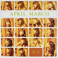 Paris in April [12 inch Analog]