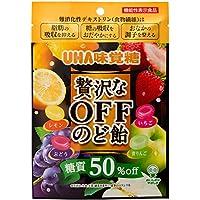 味覚糖   贅沢なOFFのど飴   71G×6袋 [機能性表示食品]