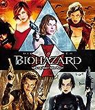バイオハザードI~V Blu-rayスーパーバリューパック 『バイオハザード:ザ・ファイナル』公開記念スペシャル・パッケージ