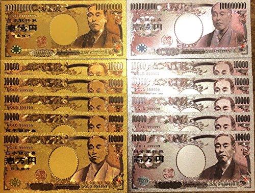 金の一万円札銀の一万円10枚999verGOLDBANKNOTE億の特殊ホログラムセット重厚版