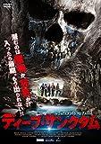 ディープ・サンクタム [DVD]