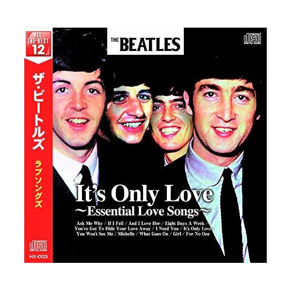 ザ・ビートルズ オール・ザ・ベスト CD全8枚...の紹介画像4
