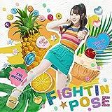 Fightin★Pose (期間限定盤)
