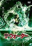 ザ・ウォーター [DVD]