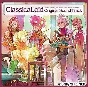 クラシカロイド Original Sound Track