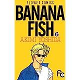 BANANA FISH(6) BANANA FISH (フラワーコミックス)