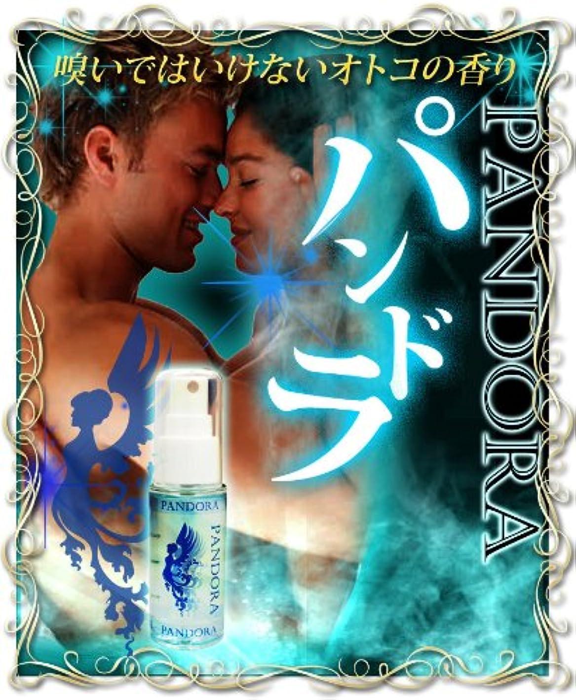 驚き発行する故意のパンドラ (オスモフェロン濃縮配合 男性用フェロモン香水)