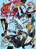 黒執事 II 2 【完全生産限定版】 [DVD]