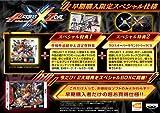 PROJECT X ZONE (初回生産版:『早期購入限定スペシャル仕様』同梱) 画像