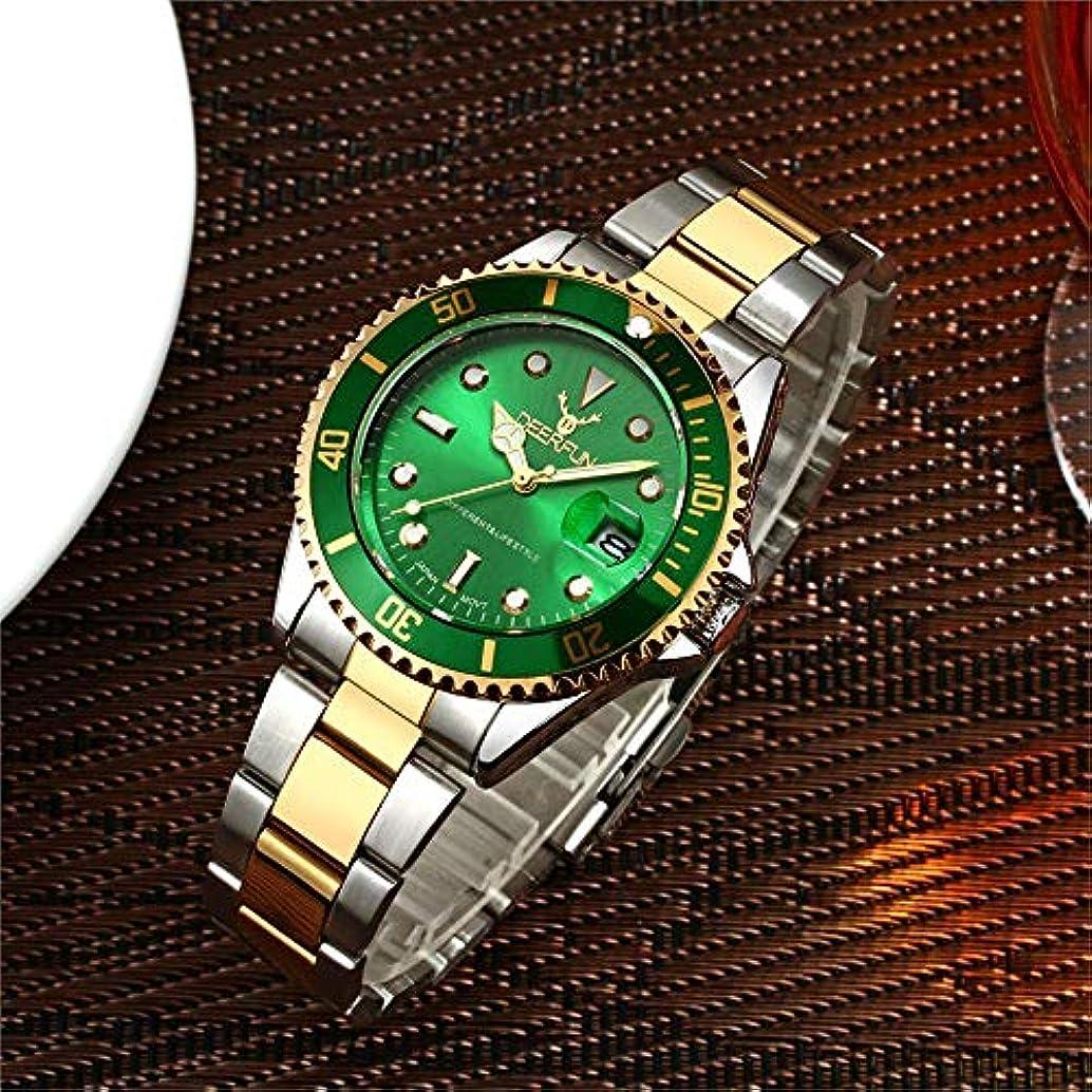 ブレイズヒープ海岸防水腕時計メンズ高級ブランドカジュアルステンレススチールスポーツ腕時計クォーツ腕時計メンズ腕時計 (M)