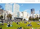 公共R不動産のプロジェクトスタディ:  公民連携のしくみとデザイン 画像