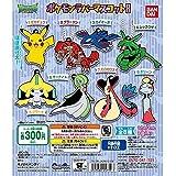 ポケットモンスター サン&ムーン ポケモンラバーマスコット8 [全8種セット(フルコンプ)]