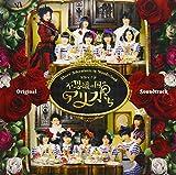 演劇女子部「不思議の国のアリスたち」オリジナルサウンドトラック