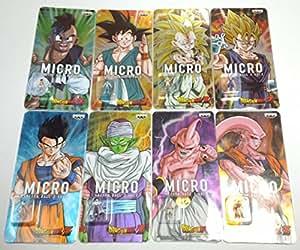 MICRO ドラゴンボールZ Vol.2 全8種セット